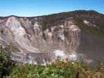 Costa Rica hotels: Turrialba Volcano